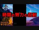 【テラバトル】シンエンΛ・エナジーレス ハードモード【ゆっくり実況】