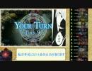【秘術Master】禁忌を追究するランクマッチpart.4【ゆっくり...