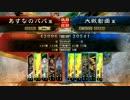 【三国志大戦4】回復舞vs大徳【5品】