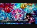 まどマギ より『Sis puella magica!』(ピアノ三重奏+アレンジ) thumbnail