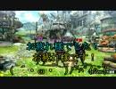 【3BH】バカで変態な3人組みが狩に出てみたX2nd【真・煌黒...
