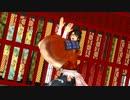 【MMD刀剣乱舞】陸奥守吉行に極楽浄土踊ってもらった