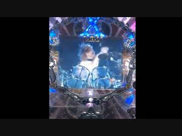 【パチンコ】CRF X JAPAN 紅魂 YOSHIKIドラムソロ全回転