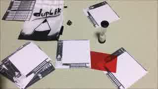 フクハナのひとりボードゲーム紹介 No.125『デュプリク(DupLik)』