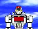 【MUGEN】メタルテックスーツ、準備OK!