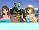 卯月の鉄道旅行講座 #13 「日本一周 7740km」第4話
