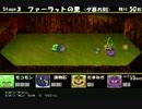 モコモンが修行するゲームを実況プレイ