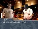 相ヴォー…ep1.『殺人晩餐会』