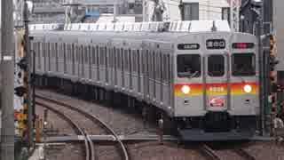 荏原町駅(東急大井町線)を通過・発着する列車を撮ってみた