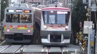戸越公園駅(東急大井町線)を通過・発着する列車を撮ってみた