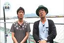 ブラマヨ吉田とういちの男舟 #12 徳山