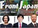【Front Japan 桜】顕著化するメディアの歪みとその手口 / 「少女像」の欺瞞と報じ...