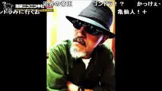 【公式】うんこちゃん『ニコラジ(月)TOHJIRO,星川麻紀,他』1/3【2017/01/30】