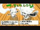 【ミクウナ】 ファミレスいこうよ 【オリジナル曲ゥ】 thumbnail