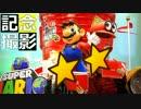 第11位:『Nintendo Switch 体験会』に参戦!【2017.01.15】