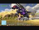 【Unity】ゾイドゲーム製作 その15 ジェノザウラー、ジェノブレイカー