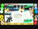 【ポケモンSM】1から始める総合勢の道 Part3 【バトルロイヤル】