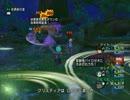 【DQX】紫獅鬼バイロゼオ(超強い)ソロサポ(レンジャー4人)