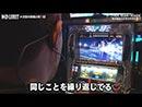NO LIMIT -ノーリミット- 第171話(3/4)