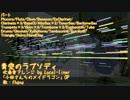 【吹奏楽】小林さんちのメイドラゴンOP『青空のラプソディ』[TVsize]