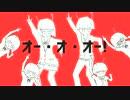 【はろあ×東雲優】太陽系デスコ 歌ってみた【feat.なーにゃー子猫隊】