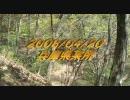 2008/04/20のサバゲ ハンドガン戦 thumbnail