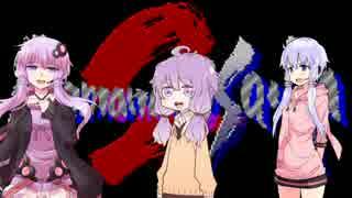 【ロマサガ2】結月ゆかりはクジンシーを倒したいpart1【VOICEROID実況】