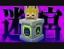 パンツとサルの遭難Minecraft - 黄昏の森2章 - #16