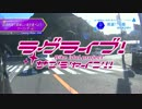 Luxury Rider 049 Ninja650で行く!沼津内浦に旨いお魚を食べに行く!ツーリング