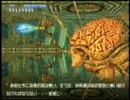 グラディウスⅤ 稼ぎプレイ(?) stage7~8
