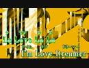【ニコカラ】Love Dreamer【on vocal】