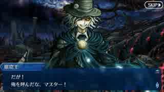 【Fate Grand Order】廃棄孔アンドロマリウス 一部BGM変更