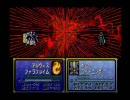 ファイアーエムブレム 聖戦の系譜 十章 光と闇と(Part15) 詰め