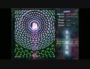 東方地霊殿L 霊夢A(紫装備)初クリア記念1-2面@waifu2xアプコンテスト
