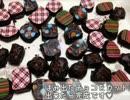【みっこ】100均素材で簡単生チョコバレンタイン作ってみた