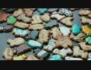 第99位:【作ってみた】たべっ子どうぶつをアイシングでフルカラー化 thumbnail