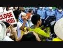辺野古の基地外活動家「韓国の仲間を返せ―」