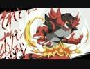 【ポケモンSM】それとないポケモン対戦 その3【ゆっくり実況】