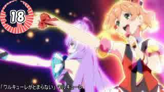[作業用BGM]戦場の歌姫!! ~マクロスΔ&F~ メドレー[高音質]