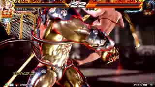 ペイちゃんの鉄拳7FR Part38(ラッキークロエ)