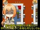 【偽実況】女騎士「首落ちて死ね!」【刀剣乱舞・姫には死ん(文字数)】