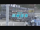 【地方競馬】プロ馬券師よっさんの第66回川崎記念(JpnⅠ)