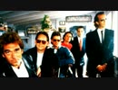【作業用BGM】Huey Lewis & The News Side-B