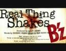 B'z Real Thing Shakes を歌ってみた(目玉オヤジ)