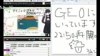 【ch】うんこちゃん『やぁ』1/2【2017/02/01】