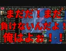 【HoI4】中国マスターを決めてみたpart8【5人実況】
