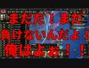 【HoI4】中国マスターを決めてみたpart8【5人実況】 thumbnail