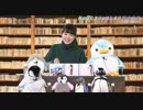 この素晴らしい世界に祝福を! このすばチャンネル☆スペシャル (1/2)