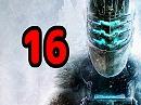 [ゆっくり実況]DEAD SPACE3[PART16] thumbnail