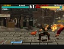 【TAS】Tekken 3(日本版:鉄拳3)